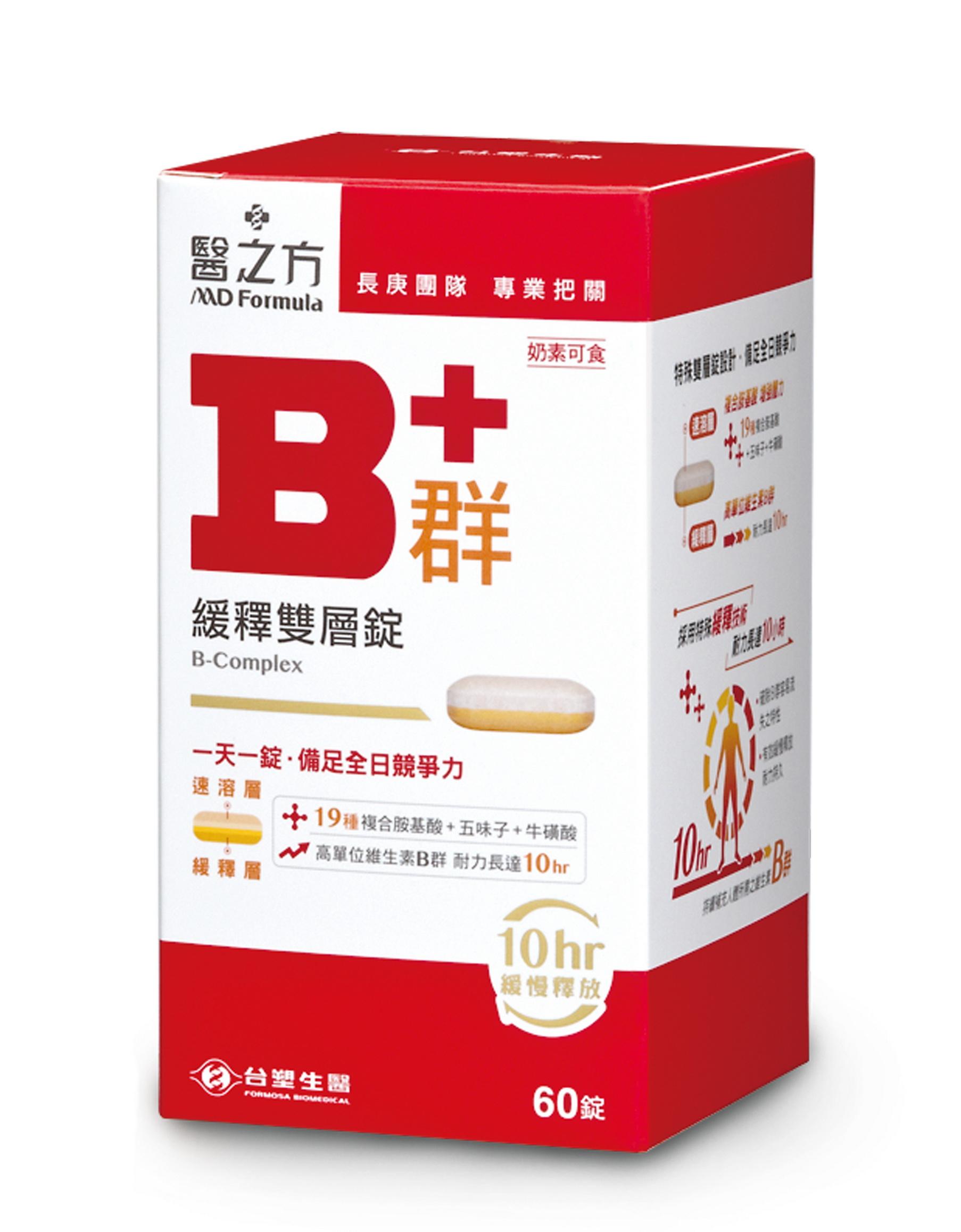 【購購購】台塑生醫 緩釋B群雙層錠(60錠/盒)