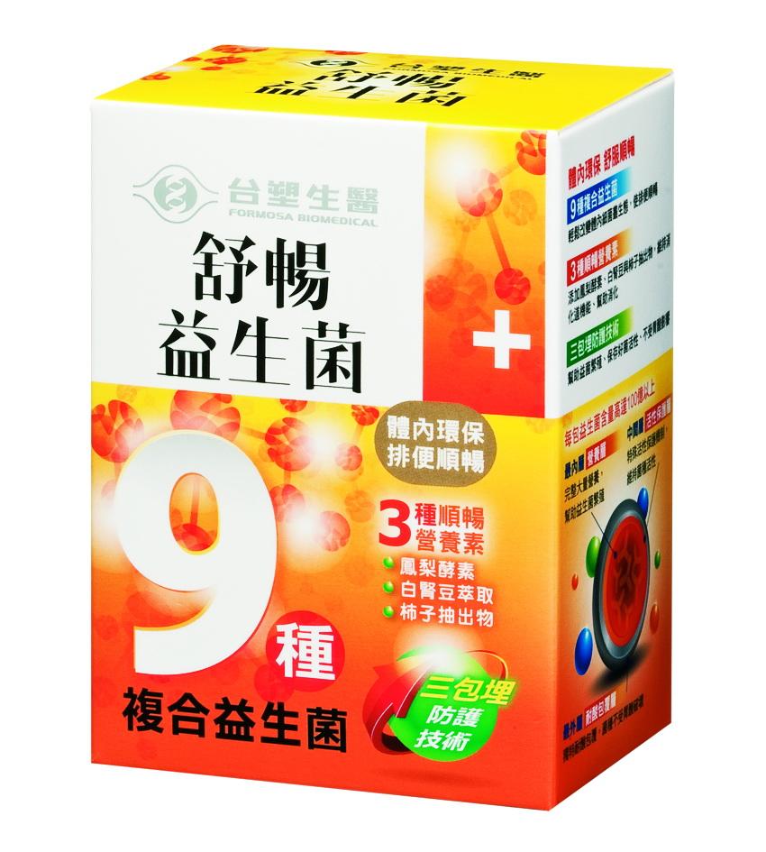 【購購購】台塑生醫 舒暢益生菌30入/盒