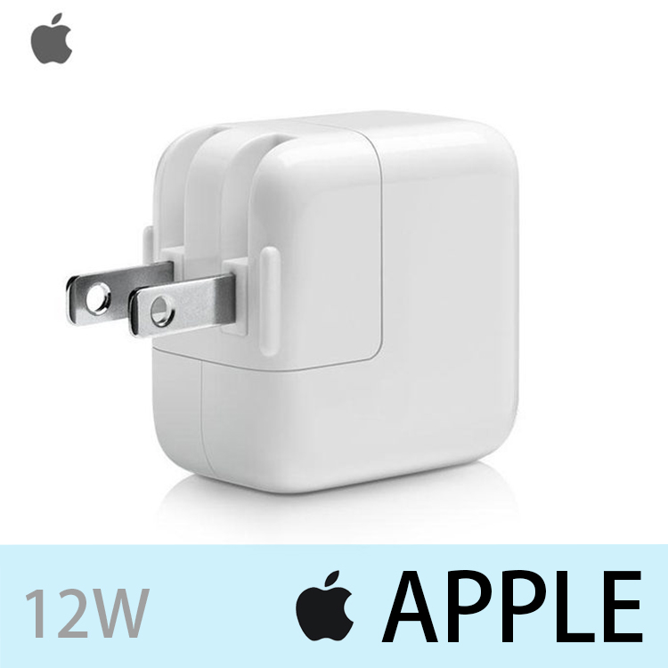 【12W】Apple iPad 原廠旅充頭/USB充電器/旅充 iPad Air/iPad 5/Air 2/mini 3/mini 4/Pro/iPad/iPad 2/New iPad/iPad 3/..