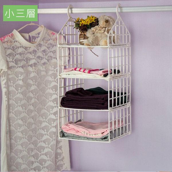 收納掛袋 衣櫥 組合衣櫃衣物收納架 小三層 【YV7438】HappyLife