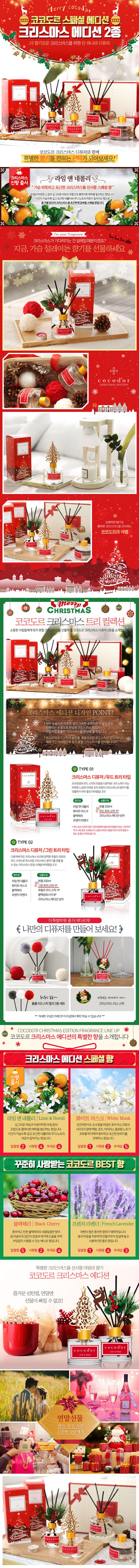 聖誕禮物推薦香水擴香瓶聖誕限定擴香瓶禮盒,可以突顯你送禮的細心!擺在家中、辦公桌上不僅賞心悅目,淡淡的香氣幽雅又能帶來好心情喔!香水就在擴香瓶推薦擴香瓶