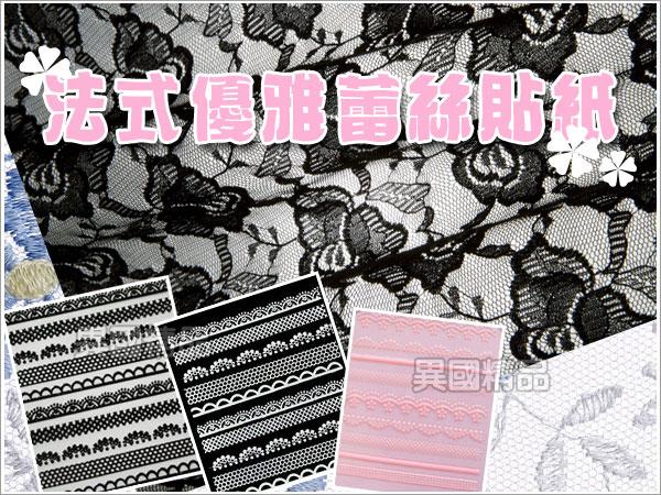 3D_lase_sticker.jpg (600×450)