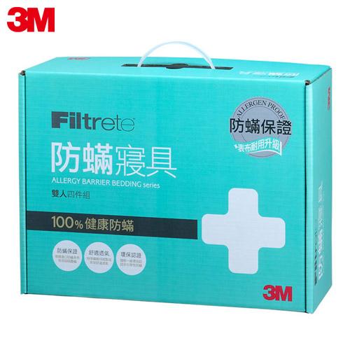 【3M】淨呼吸防蹣寢具-雙人四件組