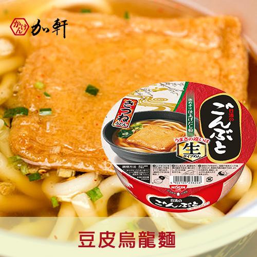 《加軒》NISSIN日清奢華豆皮烏龍麵