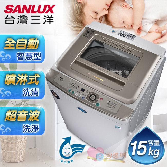 淘禮網 SANLUX 台灣三洋 媽媽樂15kg單槽洗衣機 / SW-15UF8