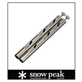 ├登山樂┤日本Snow Peak IGT 高度調節器 # CK-151