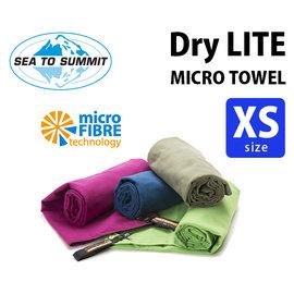 ├登山樂┤澳洲 Sea To Summit 抗菌快乾毛巾 XS 艷藍 DryLite? Towel # ADRYAXS