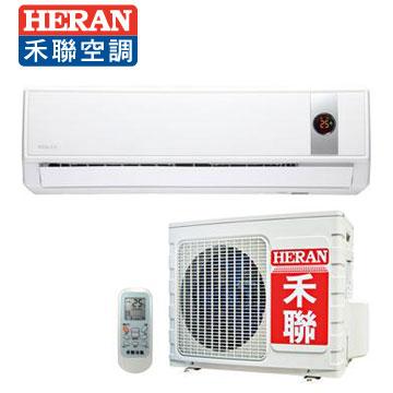 【HERAN 禾聯】6-8 坪 1對1分離式冷氣HI-36G/HO-362S