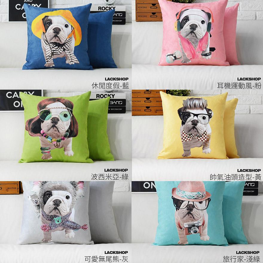 英國鬥牛犬抱枕 超人氣造型圖案抱枕 沙發 家具 質感 麂皮