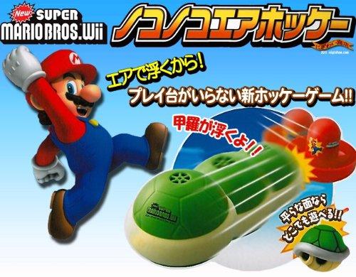 『日本代購品』超人氣 超級瑪利 漂浮的龜殼 推推樂遊戲 日本安全玩具認證
