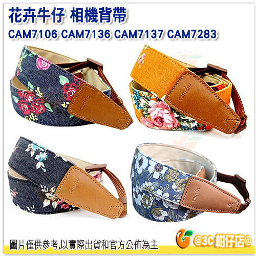 Cam-in CAM7106 7136 7137 7283 7104 公司貨 花卉 小碎花相機背帶 肩帶 微單 單眼 Leica 6D NEX GF5 D600