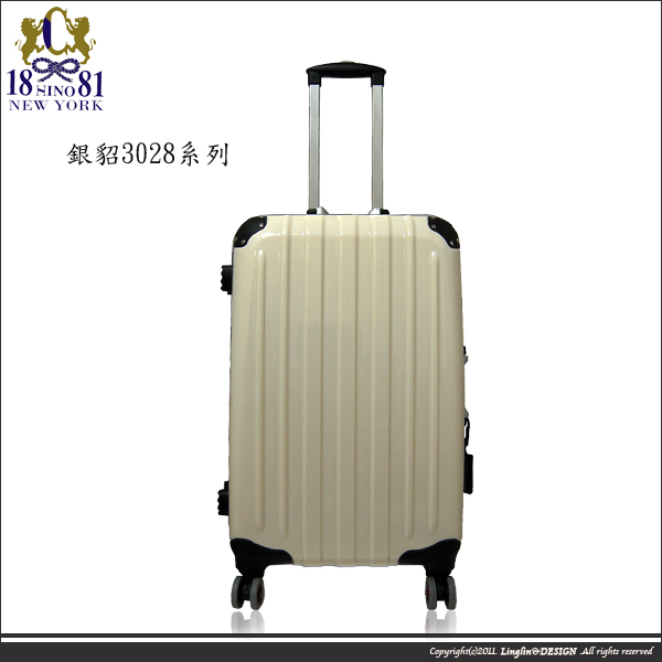 【NINO 1881】24吋亮彩硬殼鑽石紋ABS拉桿旅行箱/行李箱3028