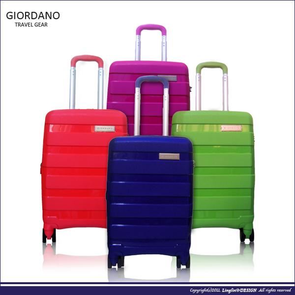 【GIORDANO】24吋 小花系列輕量流線PP旅行箱/行李箱4124