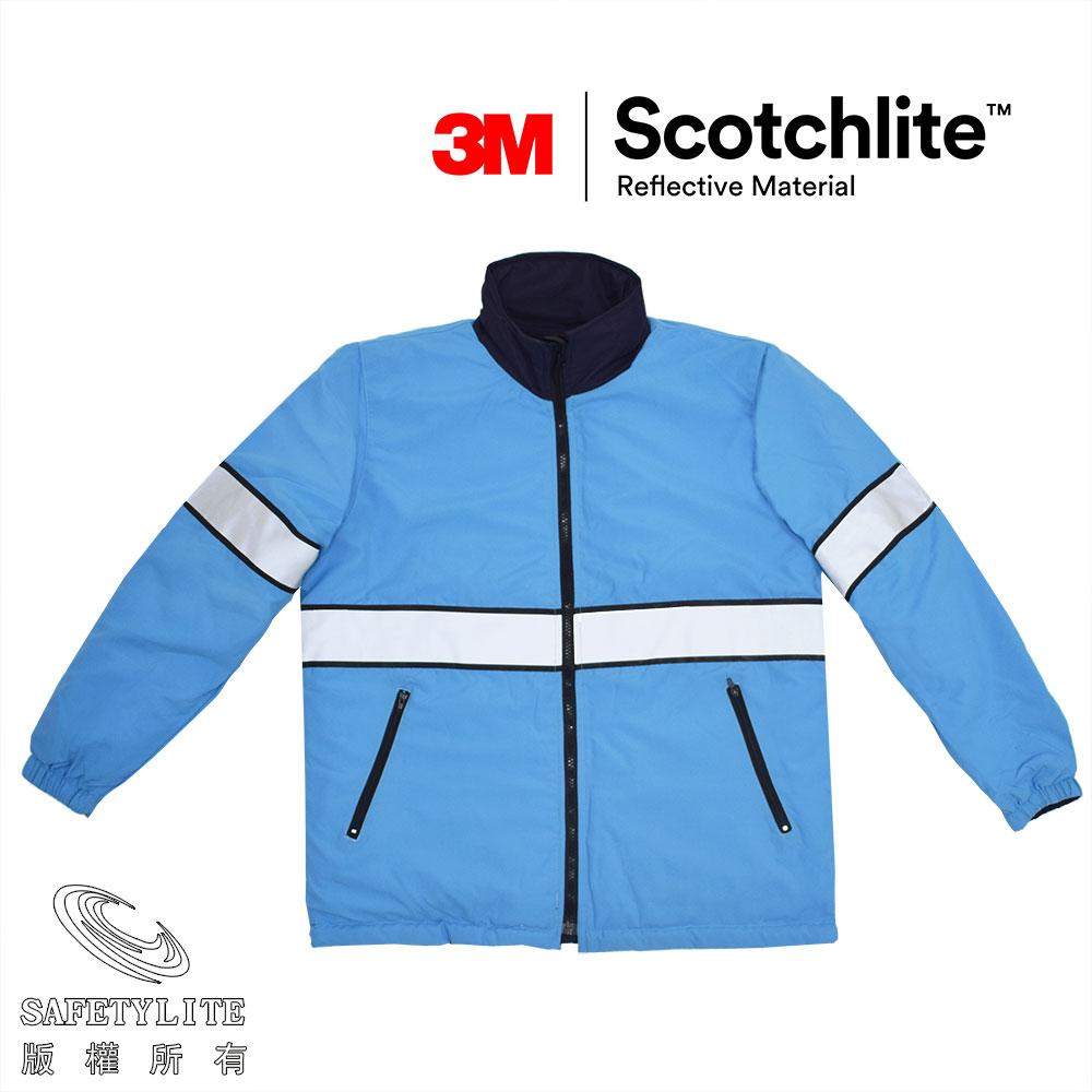【safetylite安心生活館】《免運+贈禮》淺藍黑雙層鋪棉保溫防水正反穿機能外套~超保暖3M Thinsulate