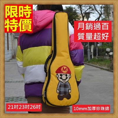 烏克麗麗包 ukulele琴包配件-21/23/26吋超級瑪莉防水手提背包保護袋琴袋琴套69y16【獨家進口】【米蘭精品】