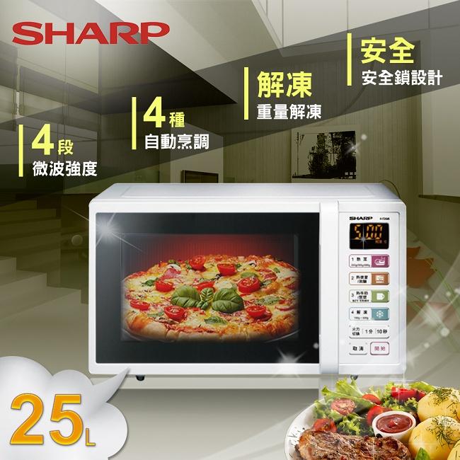 ★預購★【SHARP夏普】25公升微電腦微波爐/R-T25JS(W)