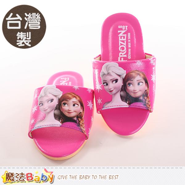 兒童拖鞋 台灣製迪士尼冰雪奇緣正版室內拖鞋 魔法Baby~sh9789
