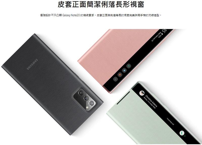 優雅設計不只凸顯 Galaxy Note20 的精緻質感。皮套正面與側邊等長的視窗完美映襯手機的流線造型。