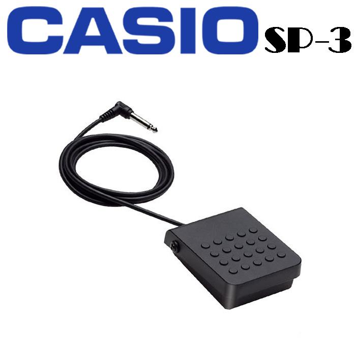 【非凡樂器】CASIO原廠鍵盤/電子琴/電鋼琴專用延音踏板SP-3
