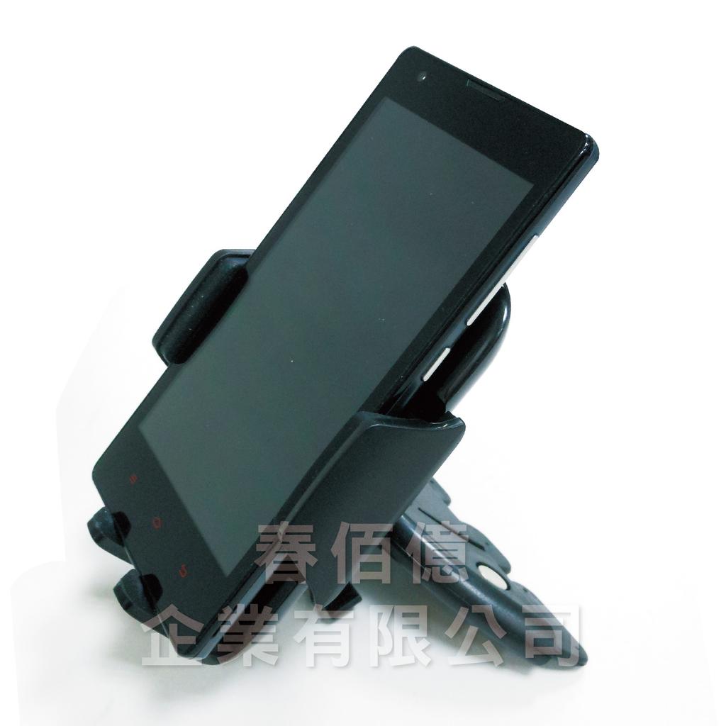 時尚星 汽車CD口專用手機夾(1入) cd手機架 適用IPhone5 6+ SONY HTC等手機座 多功能手機架 高CP值手機族必買