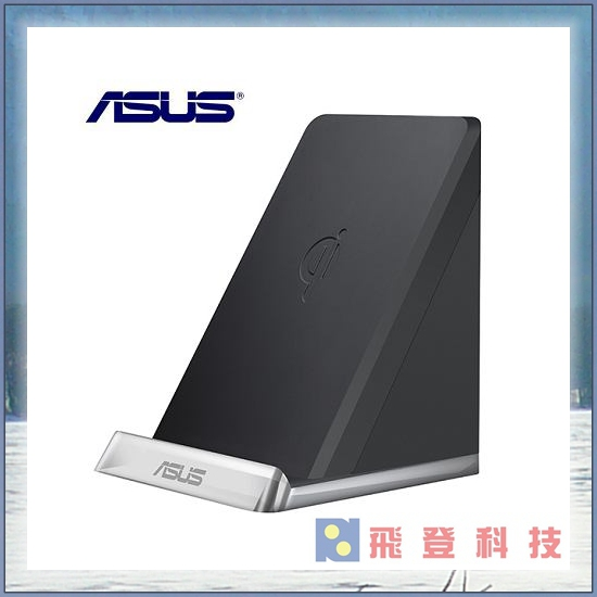 【充電座】華碩ASUS PadFone S (PF500KL) 原廠無線充電座(PW200F) (NEW NEXUS 7/LG G3 D855亦適用)