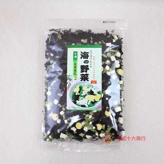 【0216零食會社】千浦海帶芽(波菜蛋花)110g