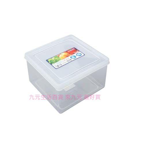 【九元生活百貨】聯府 G-1600 巧麗方型1600ml密封盒 G1600