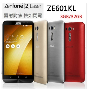《ASUS》 ZF2 Laser ZE601KL 6吋八核智慧手機 ((好買網))