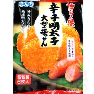 日本BonChi 博多辛子明太子米果[JP076]