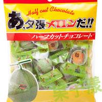 日本夕張哈密瓜巧克力[JP078]