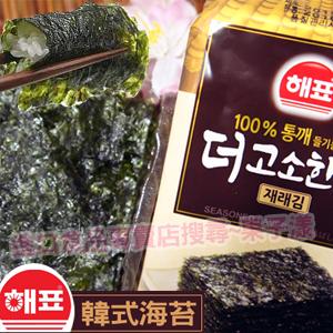 韓國進口 SAJO 韓式傳統海苔(單包)[KR149]