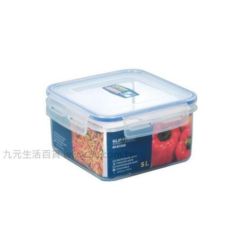 【九元生活百貨】聯府 KI-S5000 天廚方型保鮮盒 KIS5000