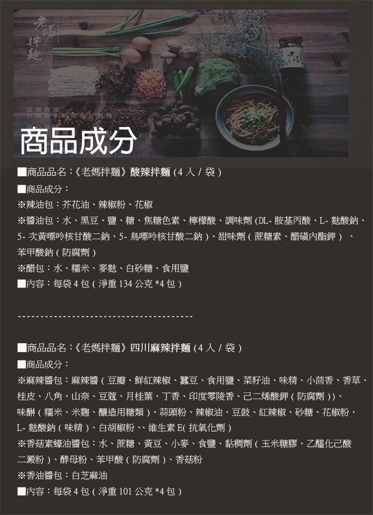 MOMO-2-750-1.jpg (750×1034)
