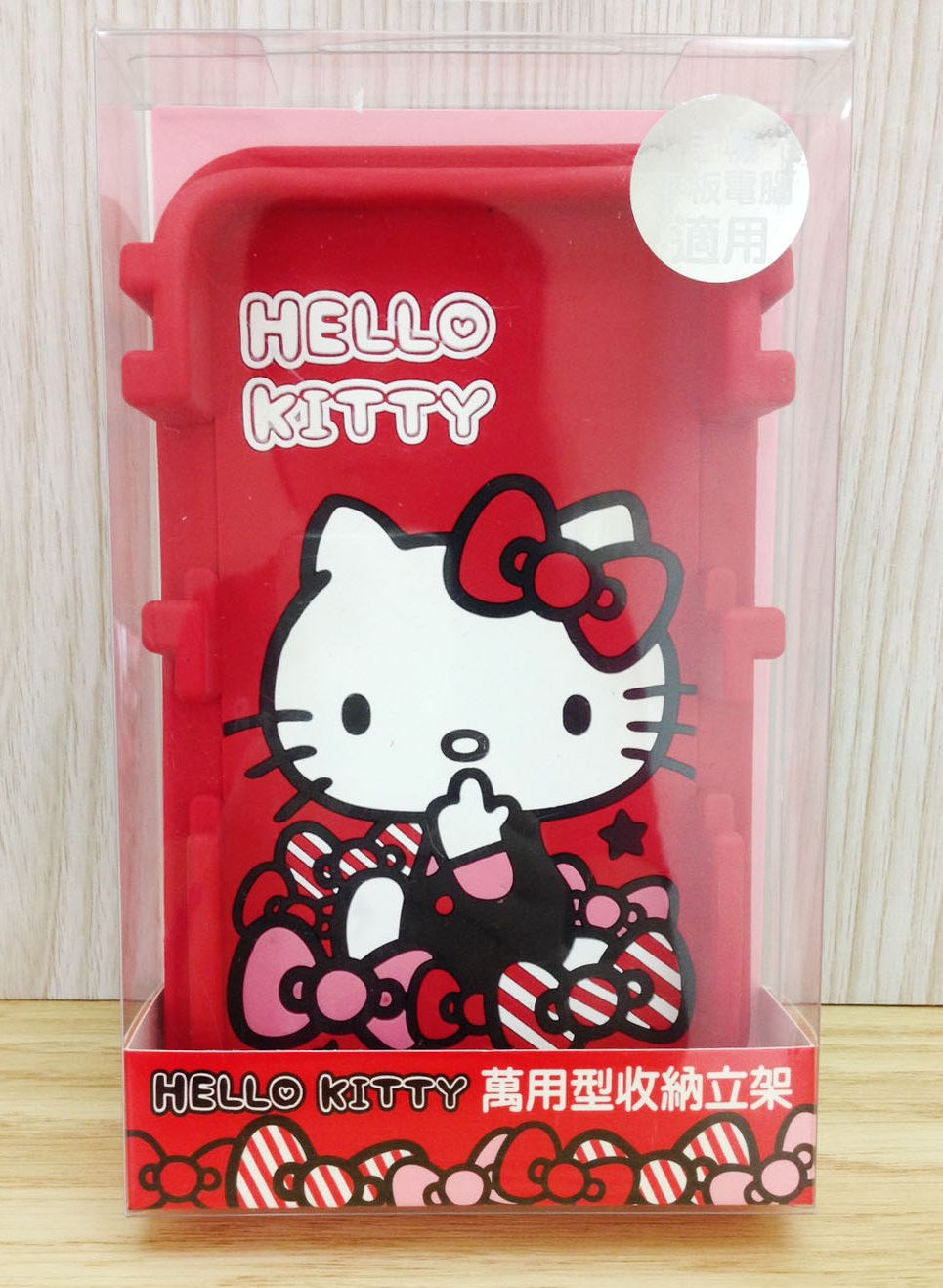 【真愛日本】16083000038手機平板萬用收納立架-KT紅  三麗鷗 Hello Kitty 凱蒂貓 收納盒 置物