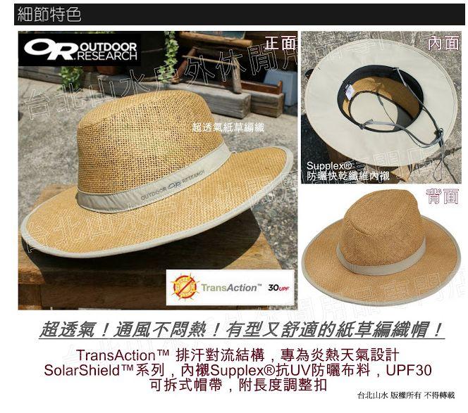Outdoor Research   OR80480 Papyrus Brim Hat 抗UV防曬遮陽圓盤透氣草帽( UPF 30  登山健行休閒旅遊必備可刷國民旅遊卡) ac4611d74a9d