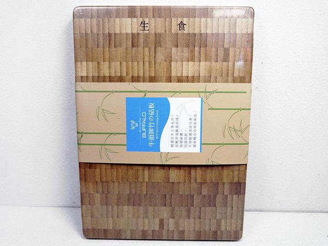 快樂屋?牛頭牌 412078 雙面可用竹製砧板(小) 通過SGS檢測