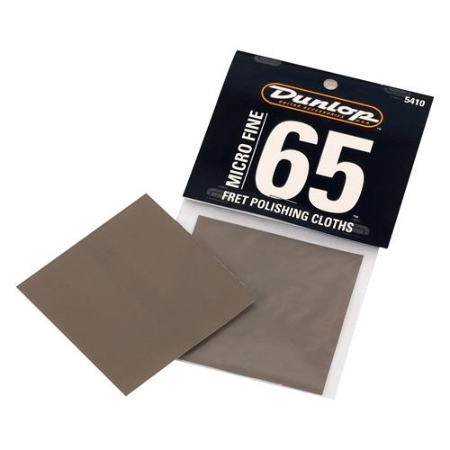 【非凡樂器】Dunlop 5410 琴格(銅條)亮光清潔布(吉他/貝斯專用) 1包內含2條。