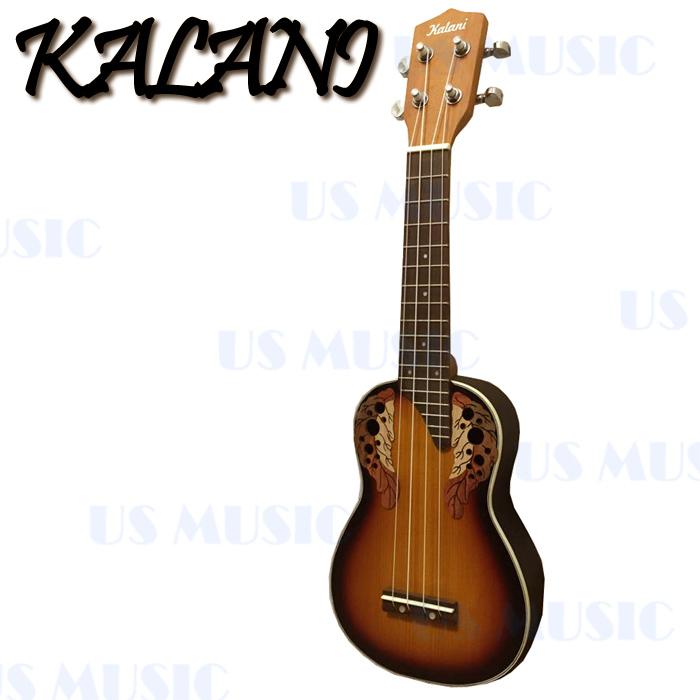 【非凡樂器】『Kalani 烏克麗麗(KU-RB-S) RBS』葡萄孔造型/嚴選雲杉面板/玻璃纖維背板/特色造型音孔/加贈調音器