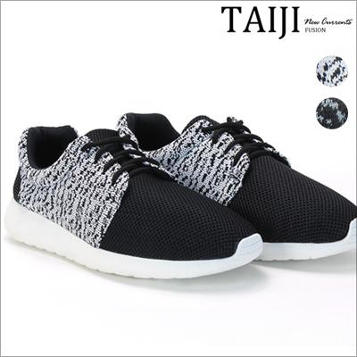 輕量慢跑鞋‧虎紋拼接輕量慢跑運動鞋‧二色【NOFLP42】-TAIJI-帆布/高筒/運動
