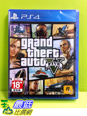 (現金價) PS4 俠盜獵車手5 一般版 GTA5 中文版