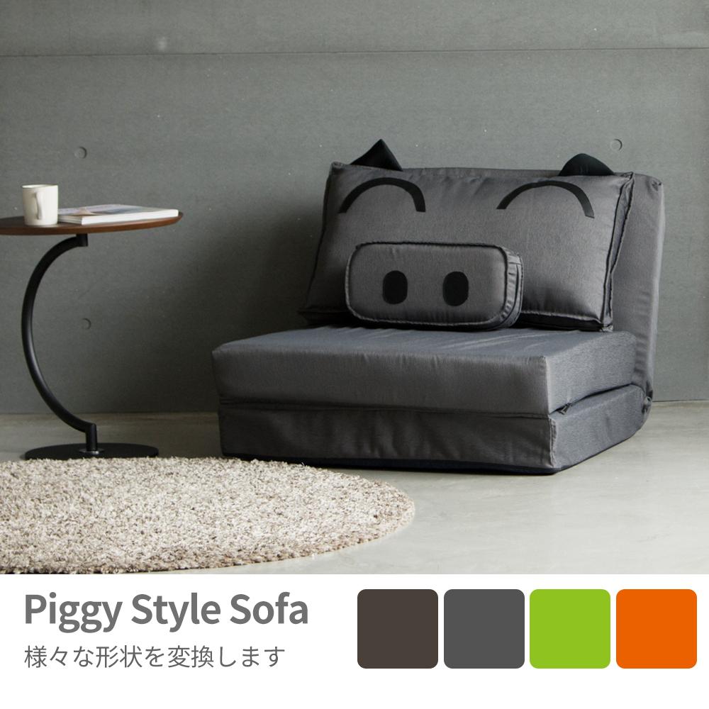 沙發床 抱枕 和室椅【Y0117】可愛豬獨立筒多功能沙發床(四色) MIT台灣製 完美主義