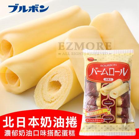 日本 BOURBON 北日本 奶油捲 104g 迷你白巧克力奶油捲 白巧克力捲【N101655】