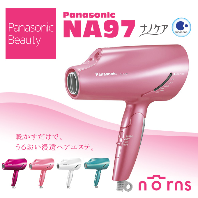 NORNS 【EH-CNA97 na97奈米水離子吹風機】日本Panasonic 國際牌 奈米負離子 nanoe 保濕溫冷風速乾