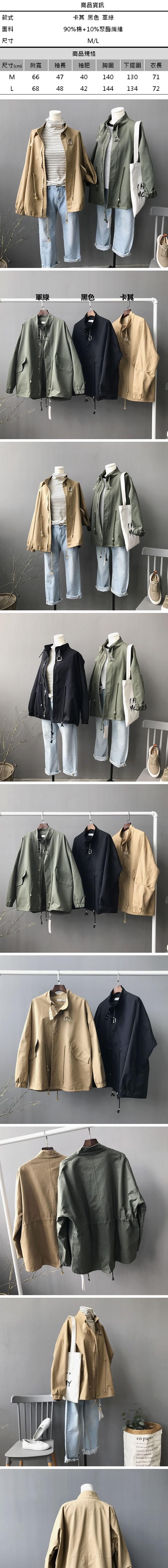 風衣外套-中長版早秋率性百搭時尚女大衣