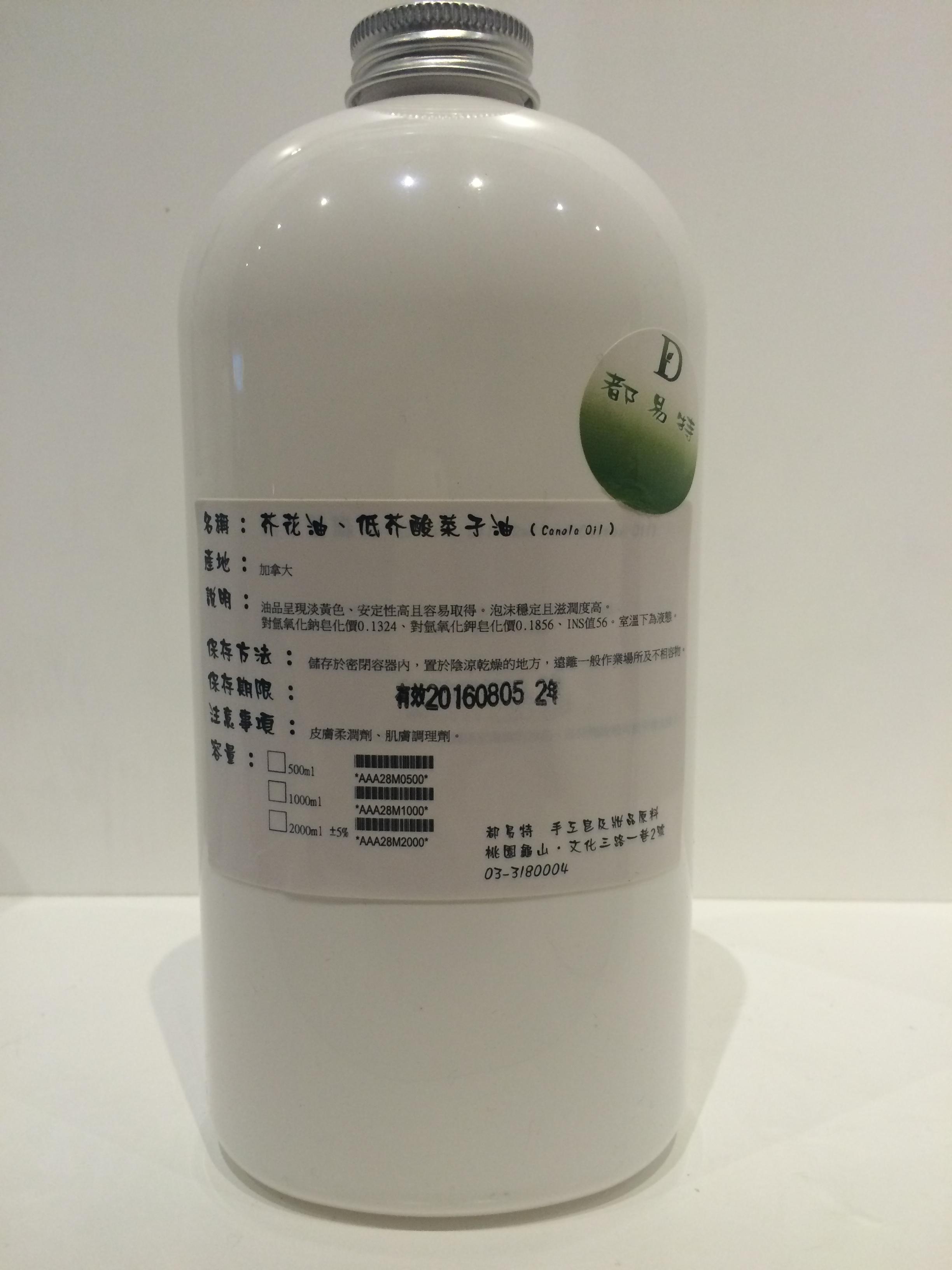 【都易特】芥花油 500/ 1000/ 2000/ 5000 ml 分裝 進口 精製 皂用 手工皂 基礎油 原料