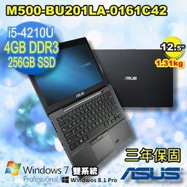 【Dr.K 數位3C 】ASUS M500-BU201LA-0161C4210U 華碩商用 12.5吋 FHD IPS 霧面寬螢幕 輕僅 1.31 Kg /3年保固 / W7 Pro / 256G S..