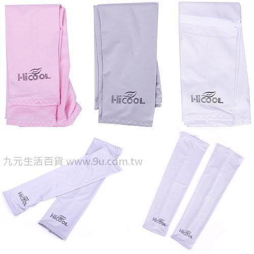 【九元生活百貨】S10洗衣機濾網-日立 棉絮袋 洗衣機濾網