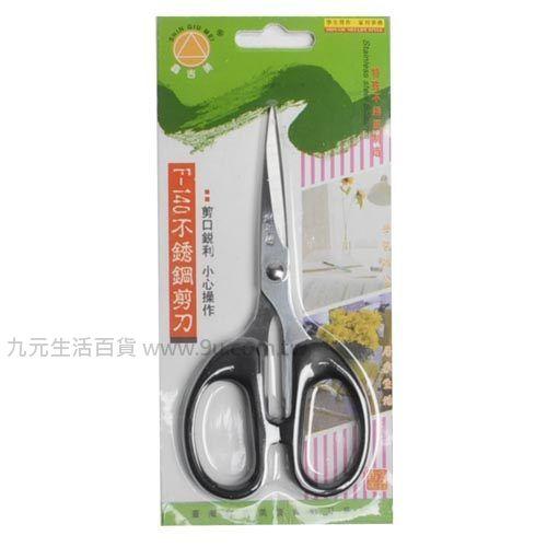【九元生活百貨】140不鏽鋼剪刀 剪刀