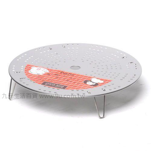【九元生活百貨】6吋萬用炊盤(活動腳架) 炊盤 蒸架