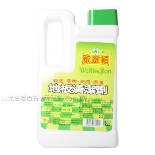 【九元生活百貨】威靈頓地板清潔劑 清潔劑